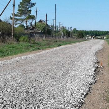 Дорога, построенная по программе ППМИ-2016.